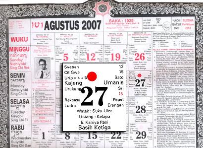 [Image: modern_bali_calendar1.jpg]