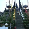 The Disappearance of Environmental Conscious Architecture in Balinese Temple