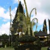 The Importance of Ulun Danu Batur Temple