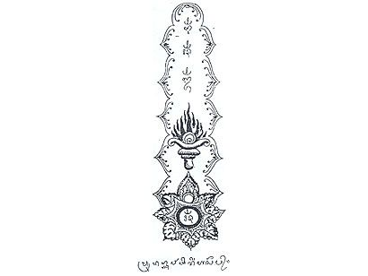 Drawing of sun star or moon combines with holy characters