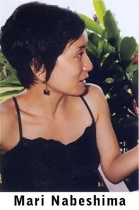Mari Nabeshima